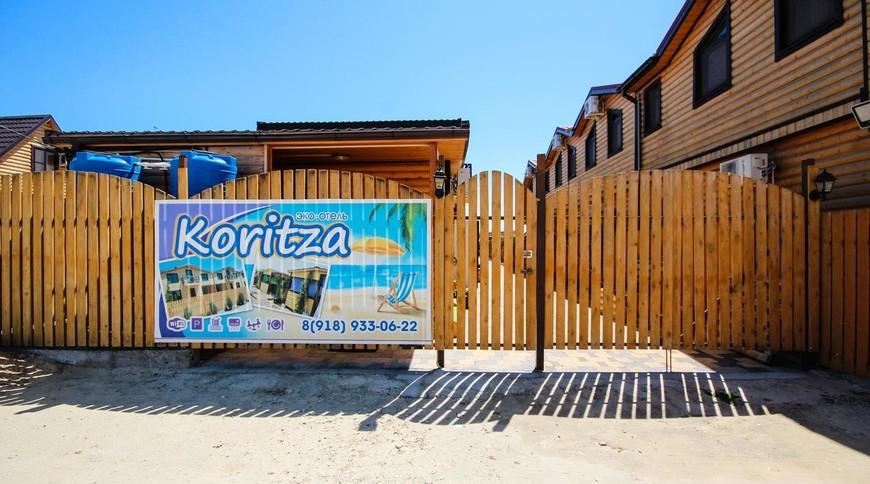 """Изображение отеля """"Eco-KORiTZA"""" #1"""
