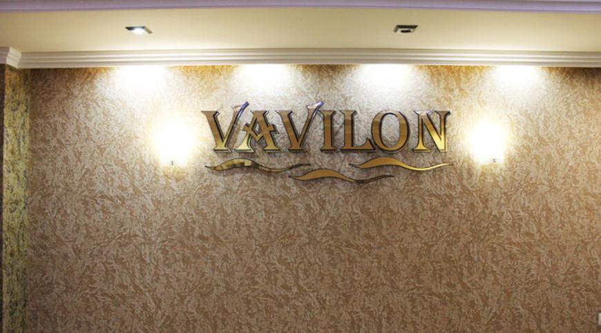 """Изображение отеля """"Вавилон"""" #3"""