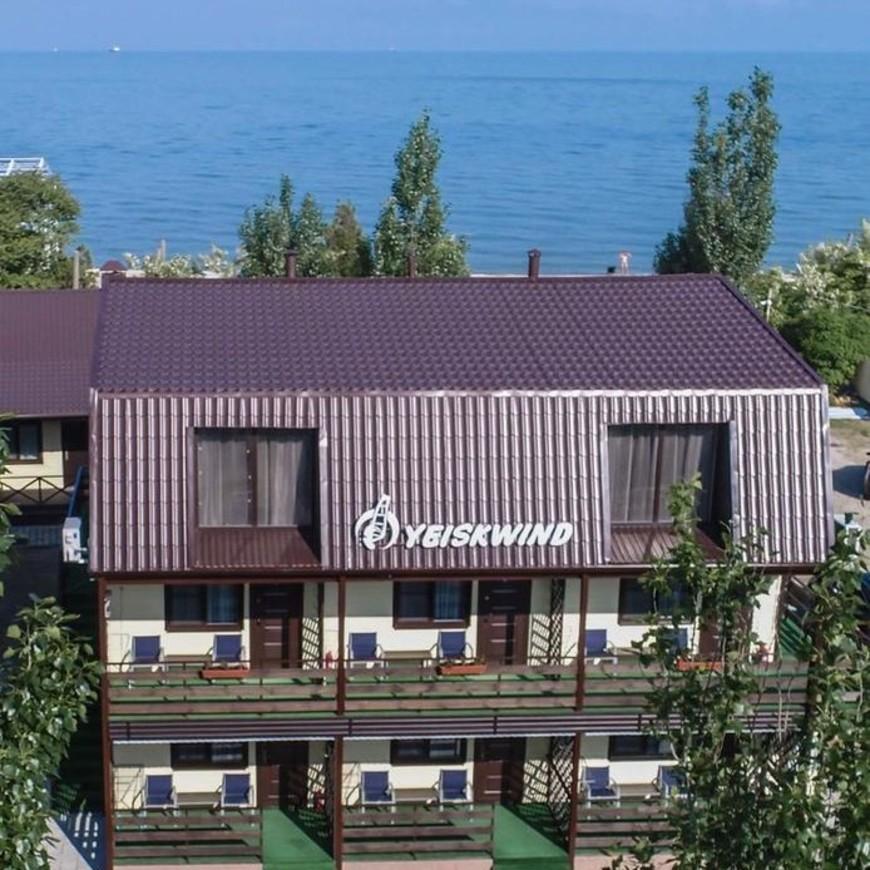 """Изображение мини-отеля """"Yeiskwind"""" #1"""