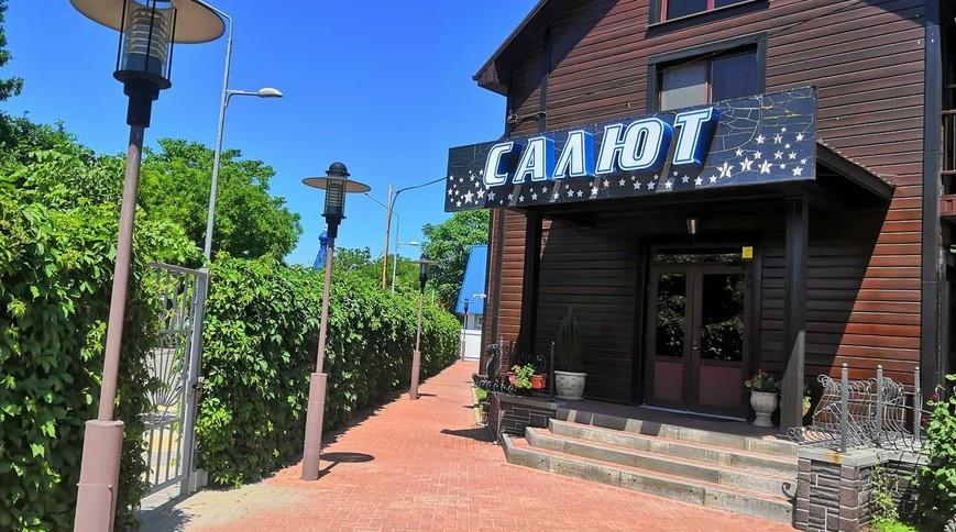 """Изображение мини-отеля """"Салют"""" #1"""