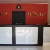 """Изображение гостевого дома """"Вилла Виталия"""" #15"""