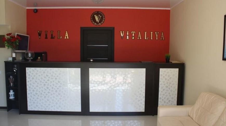 """Изображение гостевого дома """"Вилла Виталия"""" #3"""