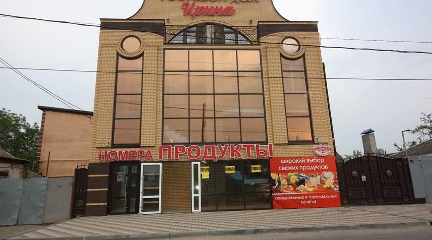 """Изображение гостевого дома """"Ирина"""" #1"""