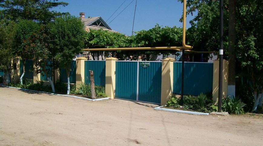 """Изображение гостевого дома """"Зеленая 22"""" #1"""