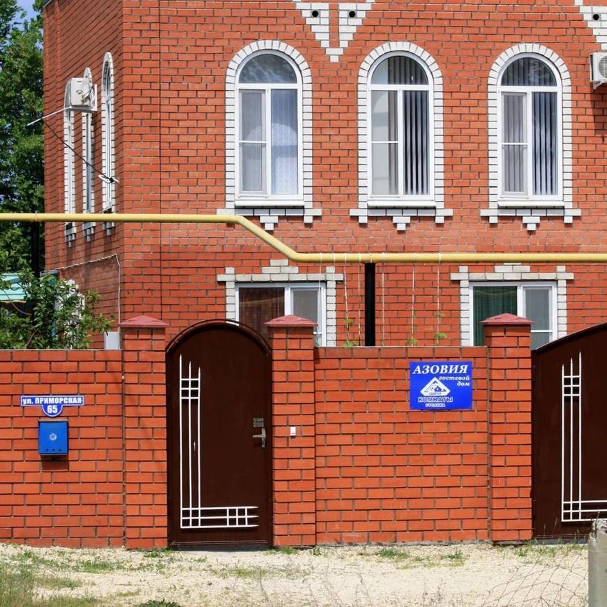 """Изображение гостевого дома """"Азовия"""" #1"""
