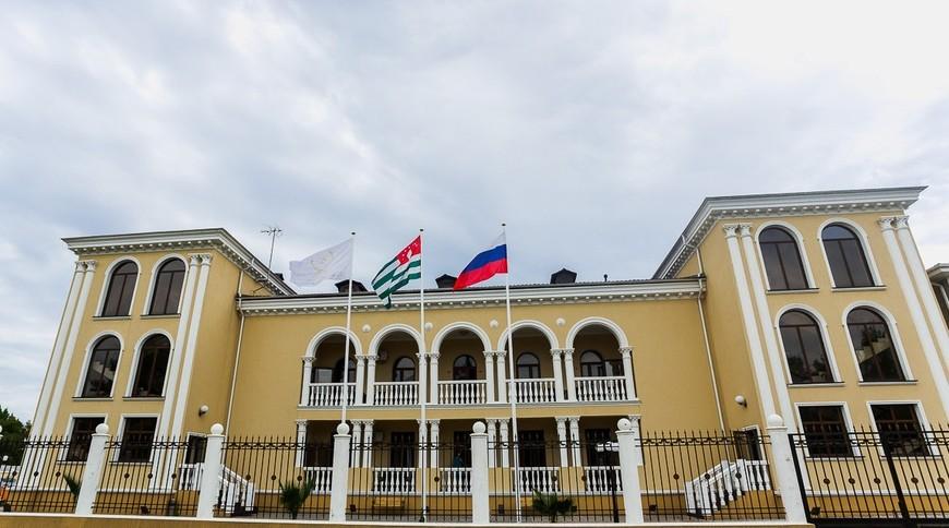 """Изображение отеля """"Villa Victoria"""" #1"""