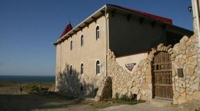 Форт Апатур