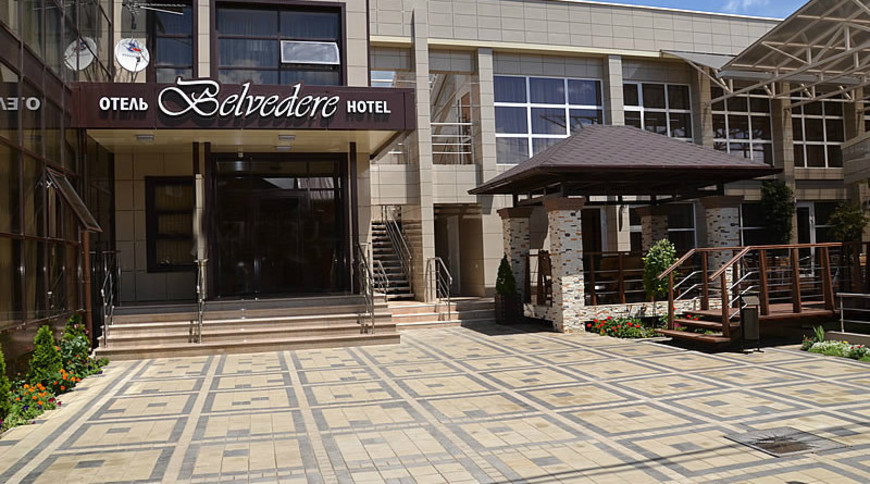 """Изображение отеля """"Бельведер"""" #1"""