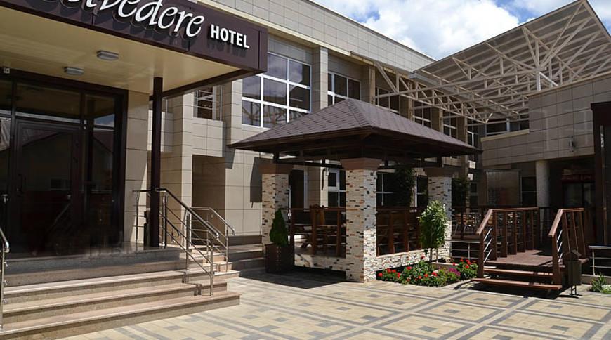 """Изображение отеля """"Бельведер"""" #2"""