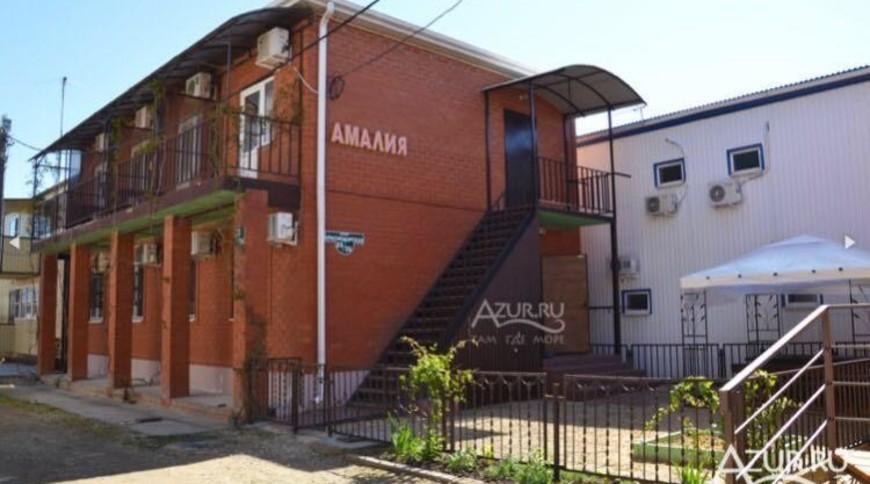 """Изображение гостевого дома """"Амалия"""" #1"""