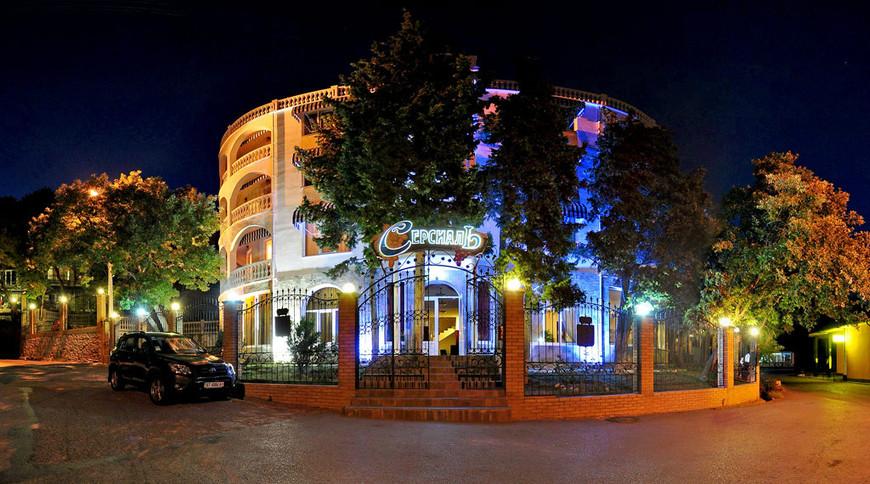 """Изображение отеля """"Серсиаль"""" #1"""