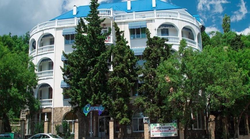 """Изображение отеля """"Серсиаль"""" #3"""
