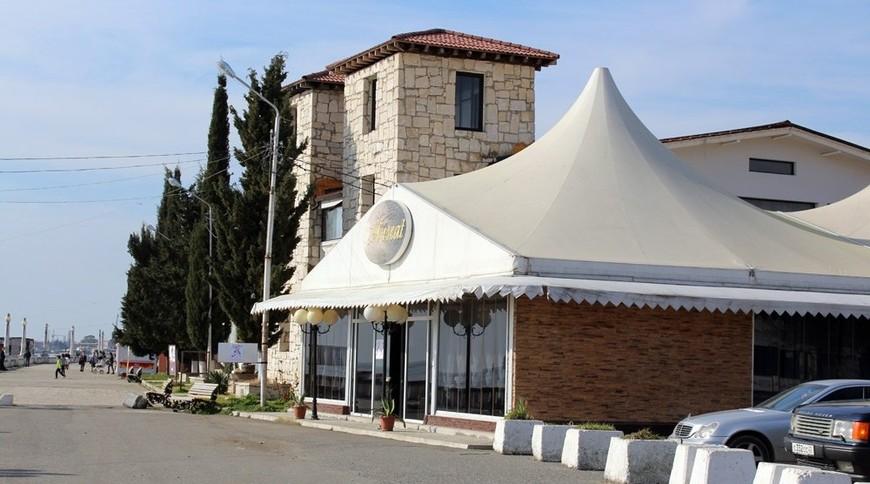 """Изображение отеля """"Александрия"""" #3"""