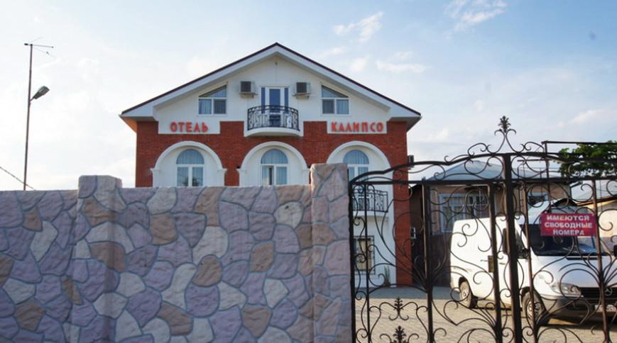 """Изображение отеля """"Калипсо"""" #7"""