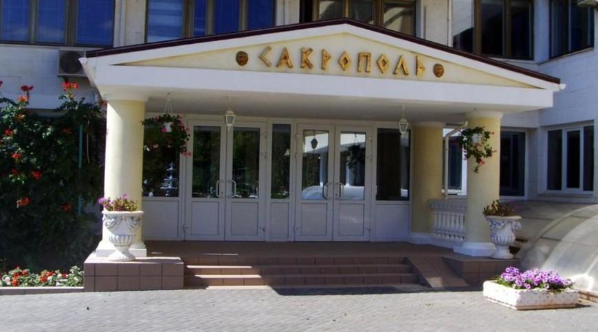 """Изображение пансионата """"Сакрополь"""" #1"""