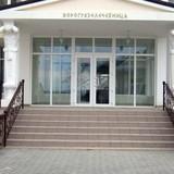 """Изображение пансионата """"Сакрополь"""" #13"""