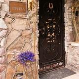 """Изображение мини-отеля """"PRIZA"""" #15"""