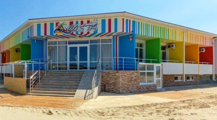 """Изображение отеля """"La Costa"""" #1"""