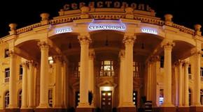 """Изображение отеля """"BEST WESTERN """"Севастополь"""""""""""