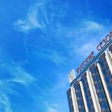 "Изображение отеля ""Russian Seasons Deluxe Hotel"" #7"