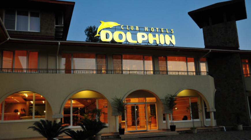 """Изображение отеля """"Дельфин"""" #1"""