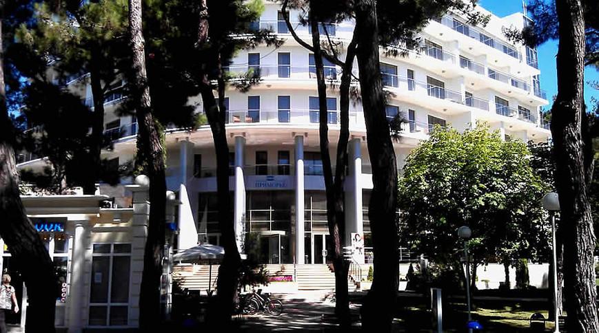 """Изображение отеля """"ПРИМОРЬЕ SPA HOTEL& WELLNESS """" #8"""