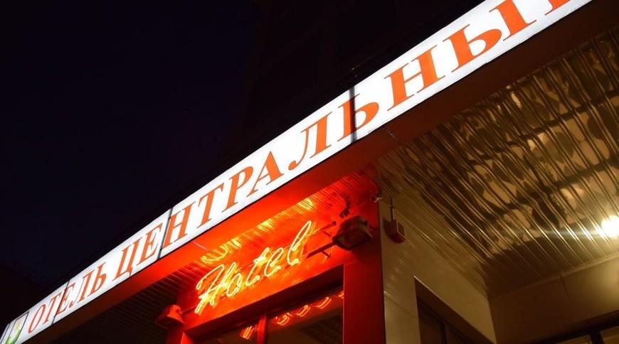 """Изображение отеля """" Центральный"""" #1"""