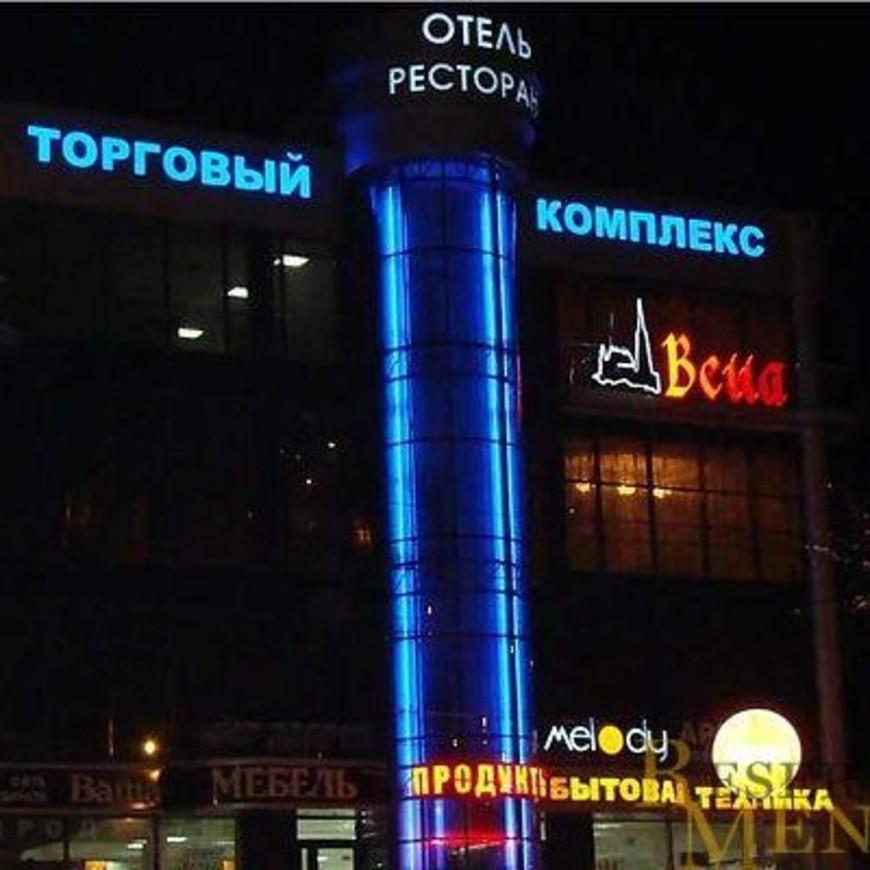 """Изображение отеля """"Вена"""" #1"""