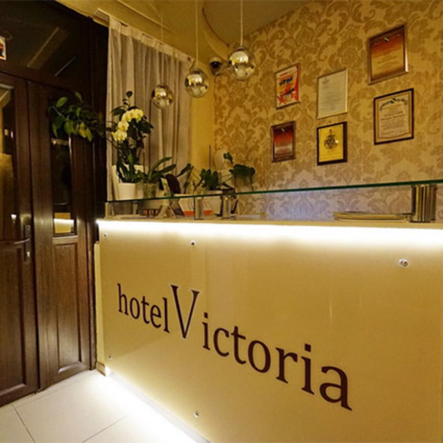 """Изображение гостиницы """"Виктория"""" #2"""