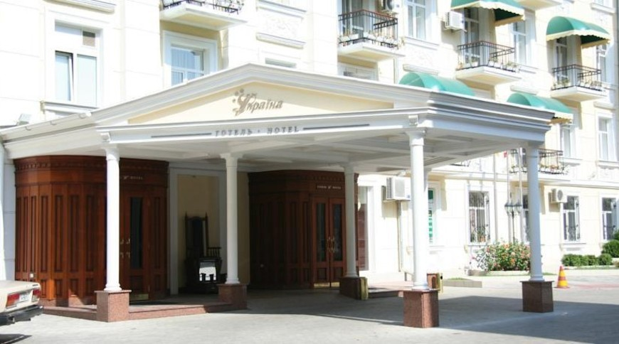 """Изображение гостиницы """"Украина"""" #1"""