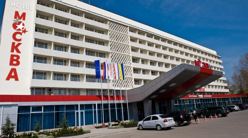 """Изображение гостиницы """"Москва"""" #1"""