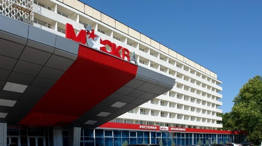 """Изображение гостиницы """"Москва"""" #2"""