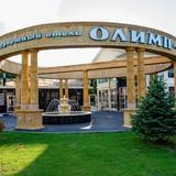 """Изображение отеля """"Олимп"""" #22"""