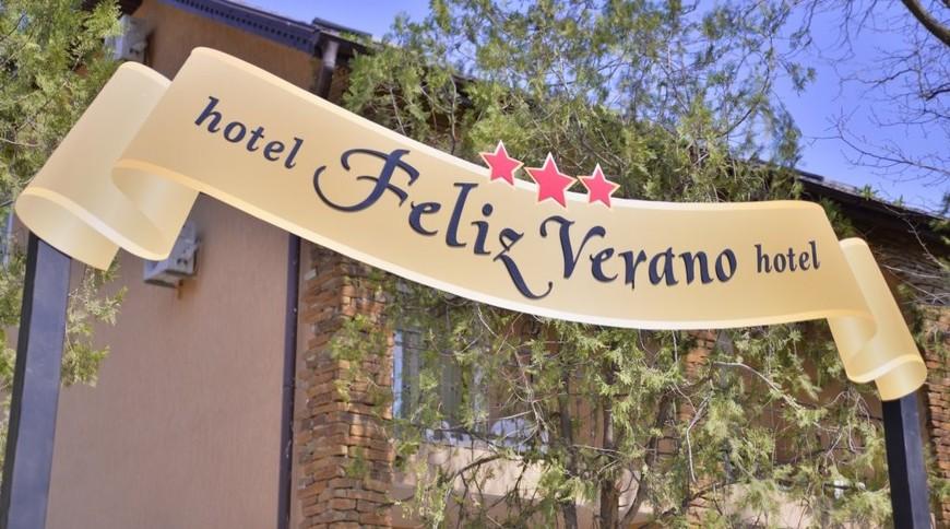 """Изображение гостиницы """"Feliz Verano"""" #1"""