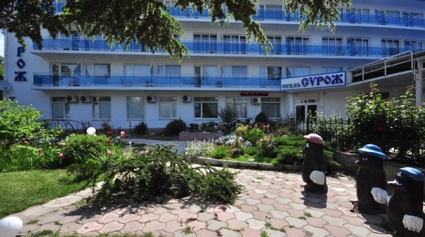 """Изображение отеля """"Сурож"""" #3"""