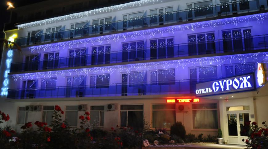 """Изображение отеля """"Сурож"""" #10"""