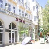 """Изображение гостиницы """"Астория"""" #7"""