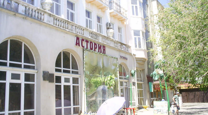"""Изображение гостиницы """"Астория"""" #3"""