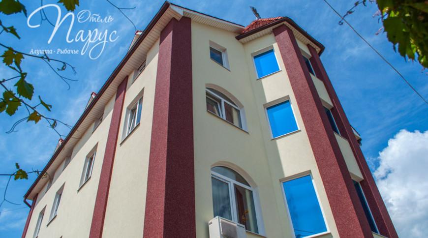 """Изображение отеля """"Парус"""" #3"""