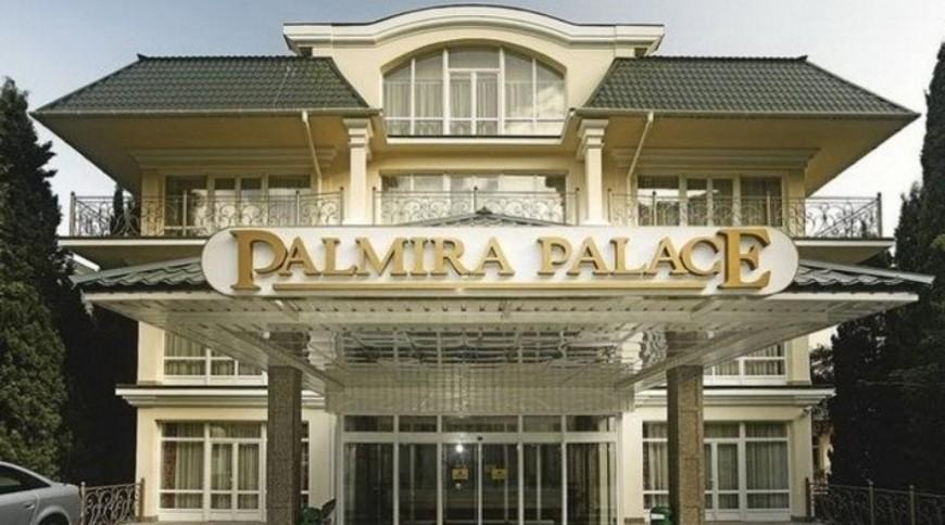 """Изображение отеля """"Пальмира Палас"""" #1"""