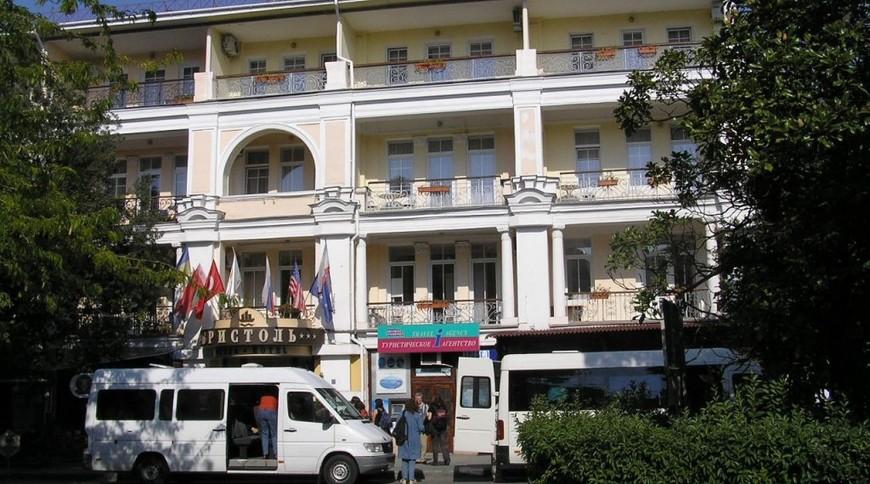 """Изображение отеля """"Бристоль"""" #4"""