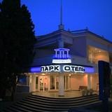 """Изображение отеля """"Приморский Парк"""" #15"""