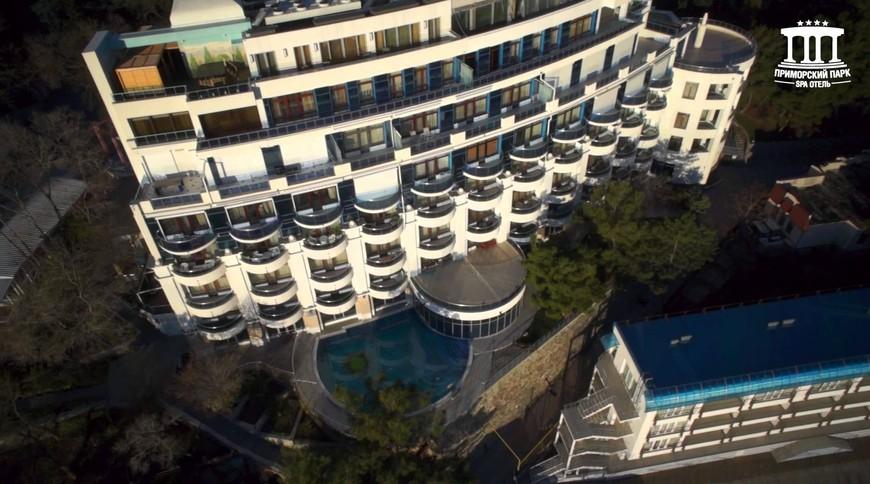 """Изображение отеля """"Приморский Парк"""" #11"""