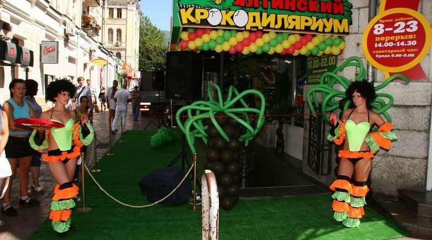 "Изображение зоопарка ""Крокодиляриум Ялтинский"" #1"
