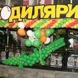 "Изображение зоопарка ""Крокодиляриум Ялтинский"" #10"