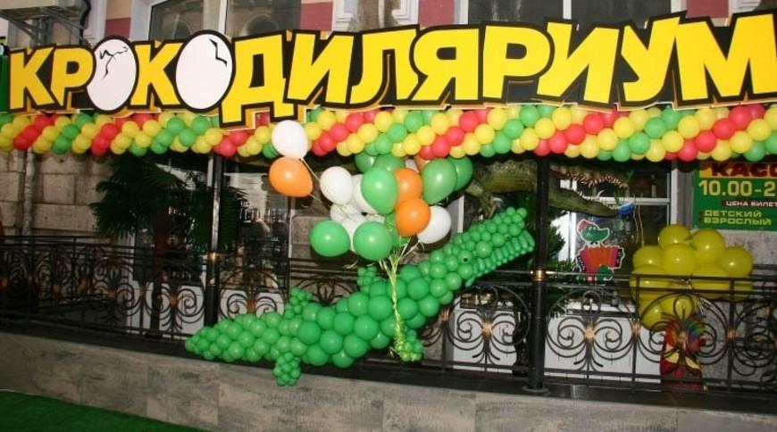 "Изображение зоопарка ""Крокодиляриум Ялтинский"" #2"