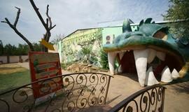 """Изображение зоопарка """"Террариум Tropic Park"""""""