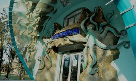 "Изображение зоопарка ""Аквариум в Евпатории"""