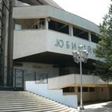 """Изображение музея, театра, выставки """"Театрально-концертный комплекс """"Юбилейный"""""""" #9"""