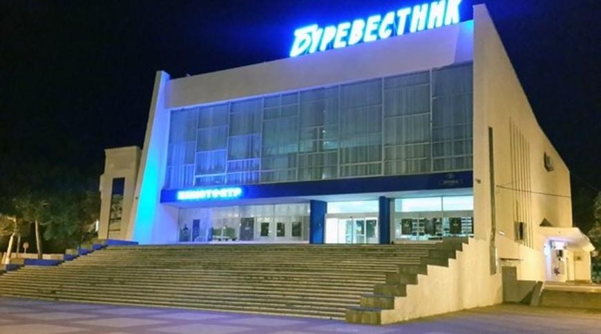 """Изображение кинотеатра """"Кинотеатр """"Буревестник"""""""" #2"""